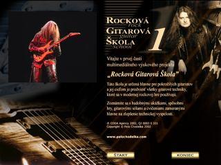 Úvodná obrazovka Rockovej gitarovej školy
