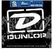 Dunlop Nickel Plated Steel 5-String Bass Guitar Strings Medium, 45-125, DBN2015